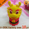 Cartoon Promotion (YT-6433-10L)를 위한 중국 Dragon PVC USB Flash Memory