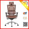 2015 Jahr-hoher rückseitiger ergonomischer Ineinander greifen-Büro-Stuhl