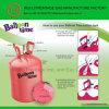 Childhoodのための幸せなBalloon時間Helium Tank