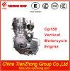 Cg150 Motorcycle Engine (162FMJ)