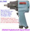 ключ удара K-2908 воздуха инструментов воздуха ключа вращающего момента 1/2