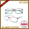 A forma Op14002 a mais atrasada em quadros &Optical dos Eyeglasses