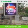 Tarjeta a todo color de la muestra de la visualización de LED de Chipshow Ad10 LED