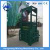 販売のための良質の衣類の梱包機械