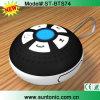 Диктор Lastest водоустойчивый Bluetooth, беспроволочный миниый водоустойчивый диктор