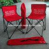 折るピクニック椅子(XY-106C)