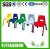 다채로운 아이 가구 학교 의자 플라스틱 의자 (SF-81C)