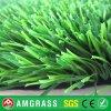 スポーツの人工的な草を美化する新しい到着のPE材料