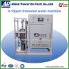 コロナ放電オゾン水発電機