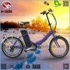250W安く電気小型オートバイ