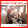 Máquina de reciclaje plástica de dos fases