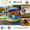 AdultのためのFwulong Inflatable Battery Bumper Boat