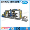 Very Cheap Flexographic Printing Machine for PP Woven Sack Bag