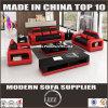 イタリアの革(LZ-1988赤)とセットされる現代家具1+2+3のソファー