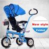 2016명의 판매를 위한 세발자전거 아기 세발자전거가 새로운 아이들 세발자전거에 의하여 농담을 한다