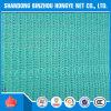 Связанное HDPE мягкое плетение твердых частиц безопасности сети твердых частиц (сети ремонтины)