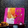 Torta de luna tradicional china de Custome para el Mediados de-Auntumn festival