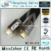 Kabel der Multimedia-Anwendungs-HDMI für Haupttheater