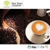 [هيغقوليتي] غير ملينة مقشدة لأنّ قهوة وأخرى مسحوق شراب
