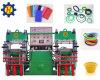 Silikon-Gummi-Nahrungsmittelfilterglocke-Formteil-Maschinerie für O-Ring Keychain hergestellt in China