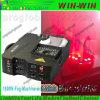 販売のための高品質RGBの低価格DMXの霧機械