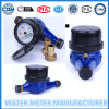 Multi Jet Dry Digital Water Meters 1/2 '' - 2 ''