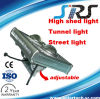 150W Solar Power Energy Street Light Pole