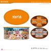 Ovaler Zinn-Kasten für Geschenk oder Verpackung (R003-V1)
