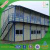 Быстрое Aassembly Steel Prefab Building для Worker Dormitory