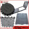 Cobertura e moldura do reservatório de ferro fundido Ductile En124 D400