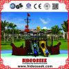 子供のための海賊様式の演劇公園