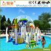 Малый парк воды малышей для парка атракционов Aqua (MT/WP/SWP1)