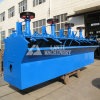 Good Working를 가진 고속 Iron Ore Flotation Machine
