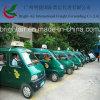 ブルガリアへのEMS Courier Express From中国