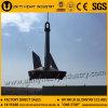 중국 최신 판매 AC-14 Sb Hhp 닻