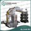 6つのカラーフレキソ印刷の印字機(CH886-1000F)