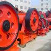 الصين مصنع إمداد تموين [ستون كروشر] آلة سعر