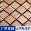 Mosaico de cerámica de Decorvative