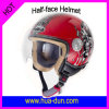 ECE Motorcycle Helmet (HD-592)
