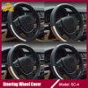 Coperchio di cuoio del volante dell'automobile di combinazione