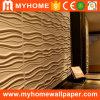 Panneau de mur moderne de la conception 3D de vague pour la salle de bains (0.5*0.5m, WS24M5)
