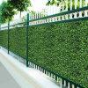 卸し売り庭のプラスチック人工的な塀