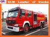 6*4 Sinotruk Steyrの消火活動のトラック