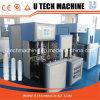 2 Cavtiy halbautomatische Ausdehnungs-Blasformen-Maschine