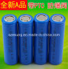 IC Protectionの18650 3.7V 2200mAh李Rechargeable Battery