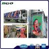 PVC 자동 접착 비닐 차 스티커 디지털 인쇄 (80mic 120g relase 종이)