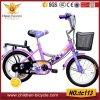 [ترينإكس] يمزح درّاجة 16 بوصة جديات [بمإكس] حارّ عمليّة بيع أطفال درّاجة [هيغقوليتي]