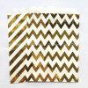 Bolsas de papel de empaquetado del regalo del diseño del oro de la hoja de la muestra libre para el banquete de boda