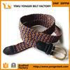 Women Lady Beltのための伸縮性があるWebbing Leather Belts