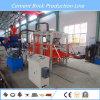 Полно машина делать кирпича цемента автоматического производства